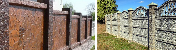 Бетонные ограды