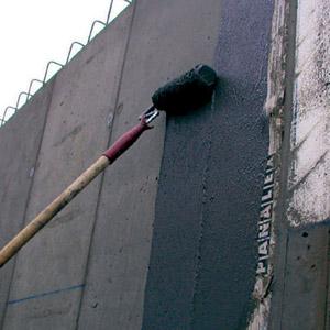Гидроизоляция бетонных конструкций при помощи мастики