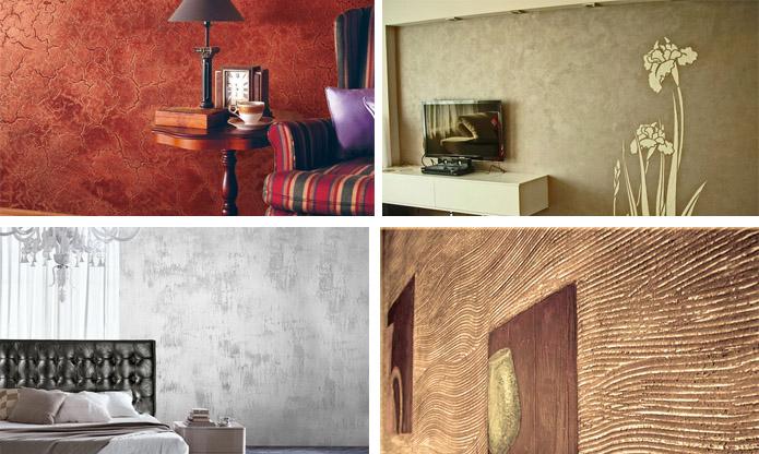 Декоративные смеси в интерьере комнат