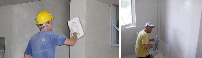 Как подготовить поверхность стен