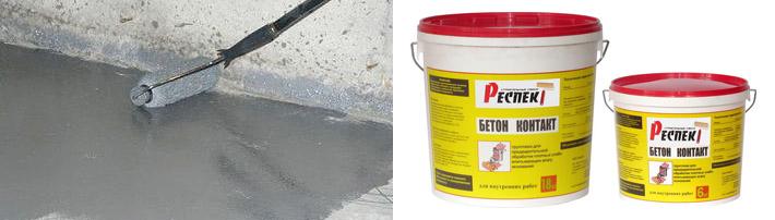 Обработка бетонных поверхностей