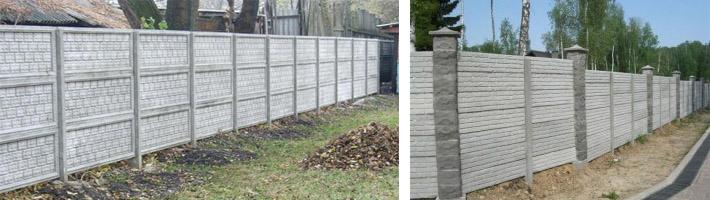 Ограда из бетона