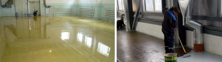 Окрашивание бетонной поверхности