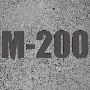 Особенности бетона марки М200