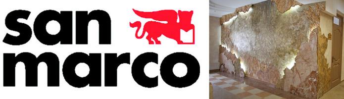 Особенности продукции San Marco