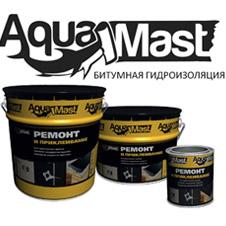 Продукция AquaMast