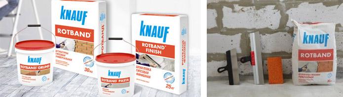 Штукатурные составы производства Knauf
