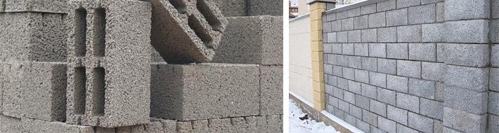 Применение строительных блоков