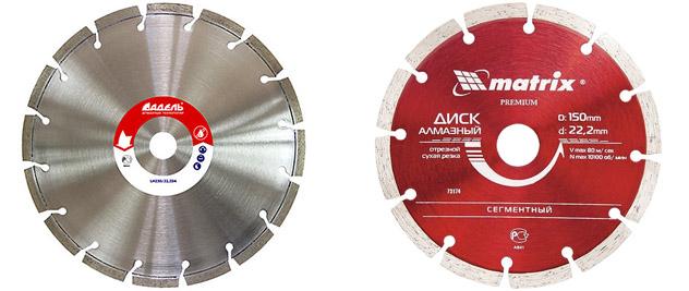 Сегментные диски