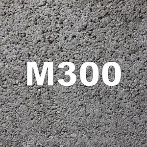 Сколько стоит бетон марки М300, состав и необходимые пропорции
