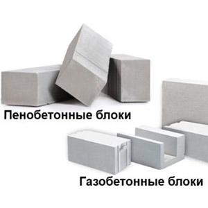 Что лучше для строительства дома - пенобетон или газобетон