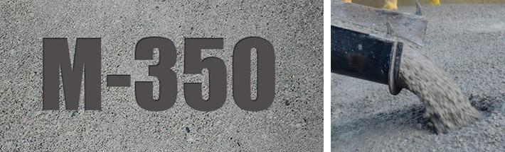 Бетонная смесь М350