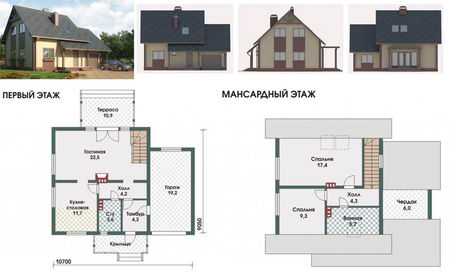 Проект Двухэтажный загородный дом с гаражом