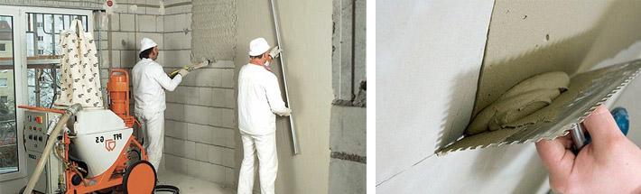 Оштукатуривание стен изнутри