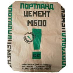 Портландцемент М500