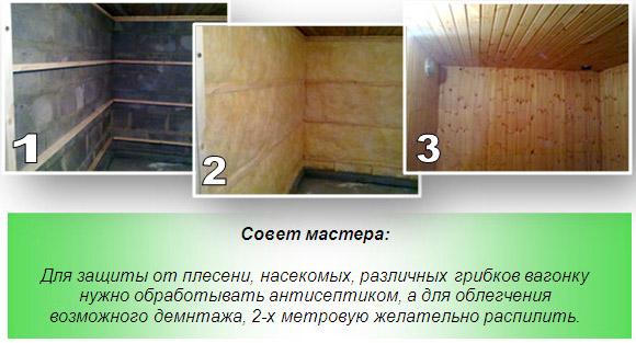 Отделка бани из керамзитобетонных блоков своими руками