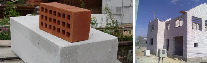 Сравнение строительных блоков