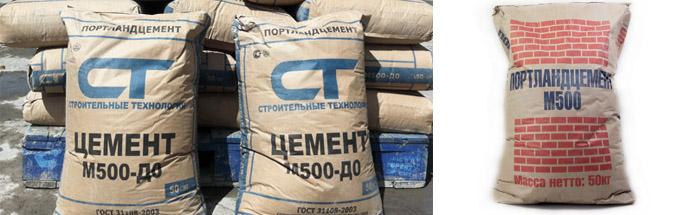 Цементная смесь М500