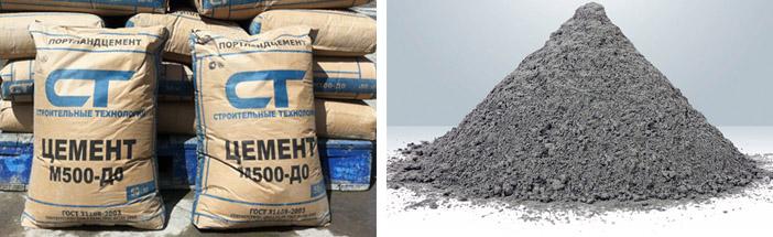 Цементные смеси М500