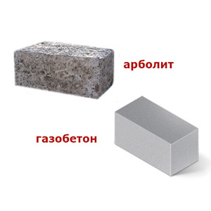 Что выбрать для дома - газобетонный или арболитовый блок