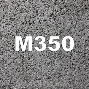 Бетон марки м350