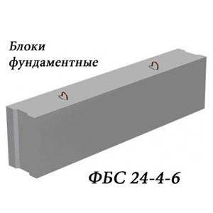 Блоки для фундамента ФБС 24-6-4