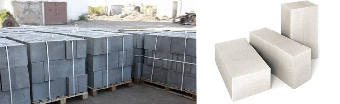 Строительные блоки 20х30х60