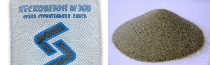 Приготовление пескобетона м300 своими руками