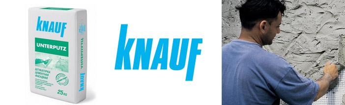 Штукатурка марки Knauf
