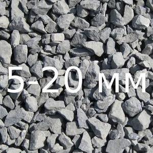 Щебенка фракции 5-20 мм