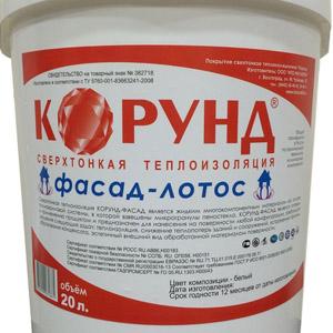 Жидкий керамический утеплитель Корунд