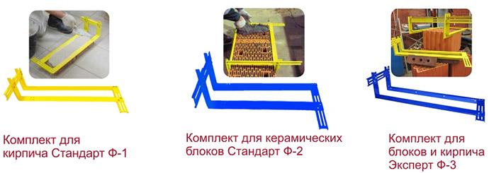 Zariadenie na pokladanie cihlových tehál na kúpu