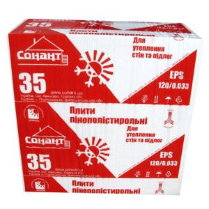 Пенопласт марки ПСБ-С 35