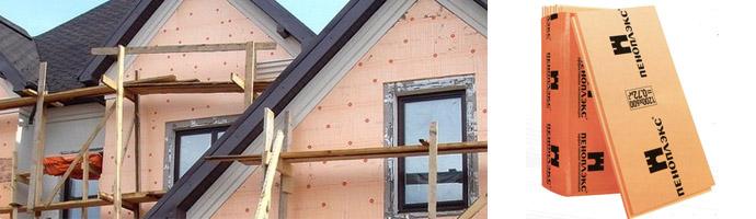Утепление фасада жилых многоэтажных домов