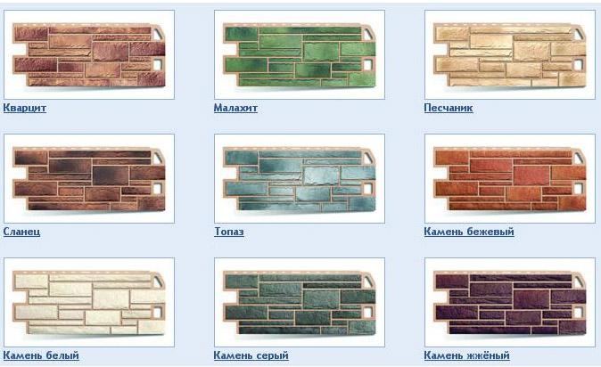 Фасадные ПВХ панели