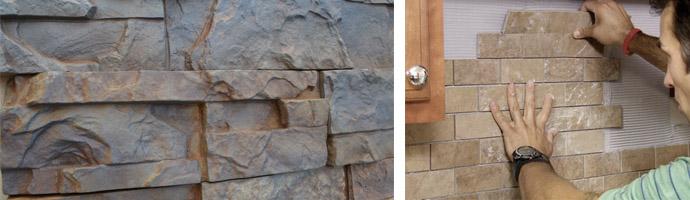 Цементный искусственный камень
