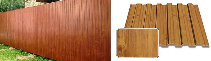 Профлист с имитацией древесины