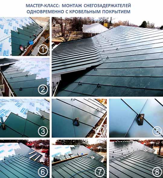 Установка снегостопоров на крышу из профнастила