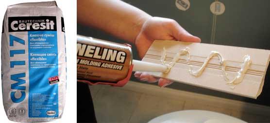 Чем приклеить кафель к стене облицованной гипсокартоном