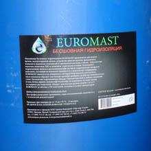 Жидкая резина Euromast