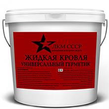 Продукция ЛКМ CCCP