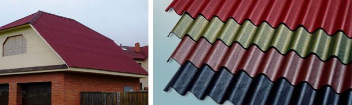 Разновидности ондулина и варианты цветового решения