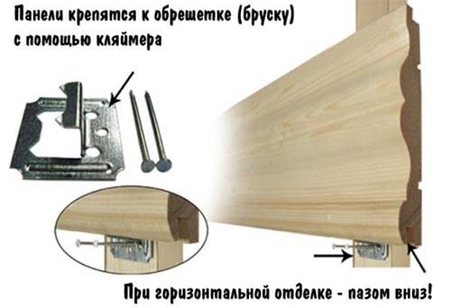 Схема кляймера