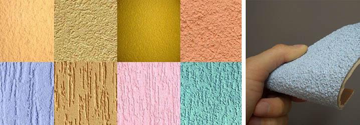 Текстуры силиконовой отделки