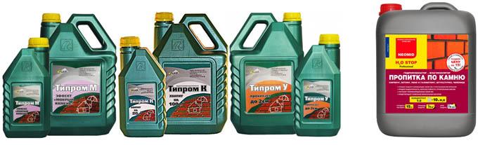 гидрофобизаторы Типром и Неомид для защиты фасадной поверхности