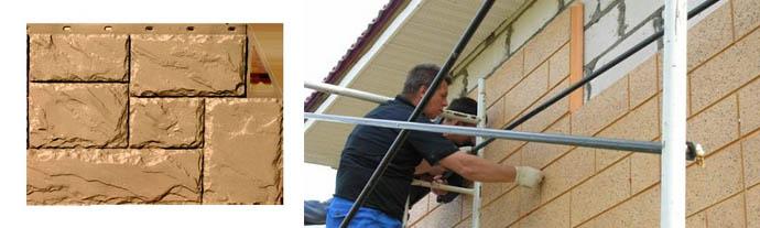 Фасадные панели для наружной отделки