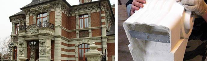 Что такое стеклофибробетон и его применение в облицовке фасадов