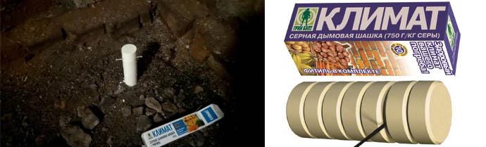 Применяют шашки из серы, чтобы избавиться от насекомых подвале