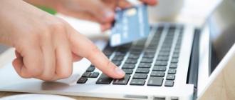 Займы онлайн в Алматы