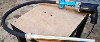 Вибратор для бетона - насадка на дрель